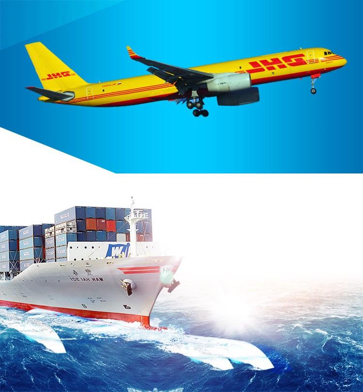 Shipping(1)