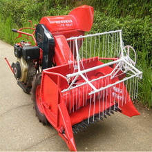 Good quality mini rice paddy cutting machine with cheap price