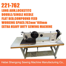 SHENPENG DS221-762 long arm upholstery sewing machine for sale