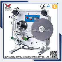 Small Production Machinery Automatic Round Bottle Labeling Machine flat bottle label machine