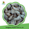 High Quality Frozen Oyster Mushrooms