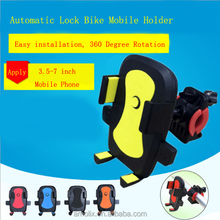 Automatic Lock Bike Phone Holder