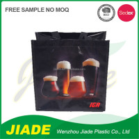 Online bag shop/Costume shopping bag/Blank shopping bag