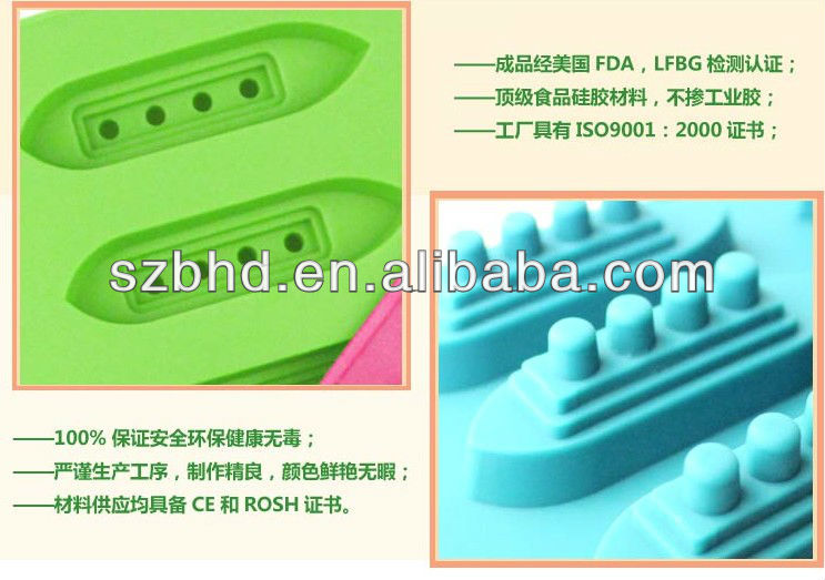 Brain Storming!!! 2013 Most Hot-selling Silicone Titanic Ship Ice Tray