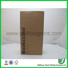cheap brown grocery paper bag