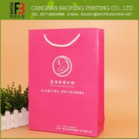 Standard Best Price Wedding Paper Bags Customized Pink