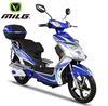 New 450w brushless city sports CE approved cheap electric motorcycle with pedals