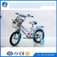 2016 new model road bicycle / double pedal bicycle / children tricycle