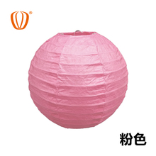 Advertised Chinese/Japanese with different size and color round paper lantern paper lamp paper lampion for decoration