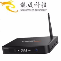 Cheap Price Android 5.1 OS 32GB emmc rom t95maxAndroid tv box set top box digital tv cable receiver