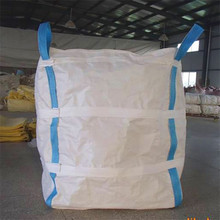 chill-proof bulk sand bags custom specifications jumbo bags for sale