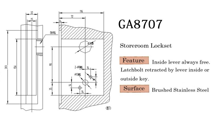 Mortise Bathroom Lock