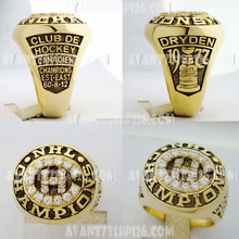 montreal canadiens 1977 NHL trophy hocky championship ring