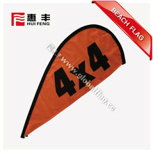 cheap decorative shape teardrop flag banner