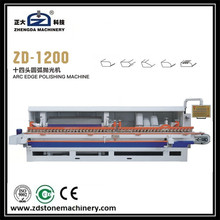 AUTOMATIC STONE EDGE POLISHING MACHINE FOR STAIRS TILE (ZD-1200)