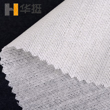 100g lining 835 interlining for suits, suits, jackets, coats