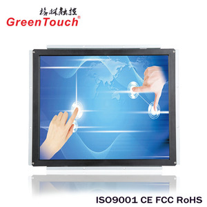 Waterproof industrial lcd 15 17 19 inch infrared touch screen monitor