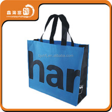 Fabric Custom Shopping carry non woven bag with handle