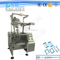 BSP-L300F automatic good quality stainless steel 304/316 screw measuring and filling shelled rice powder packaging machine