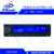 wholesale one din inch Car Player with DAB Radio