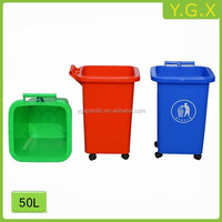 YGX-50L storage paper dust rubbish bin