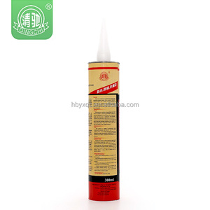 Odorless black polyurethane butyl sealant for insulating glass