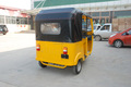 hebei xingbang company gasoline tricycle for sale