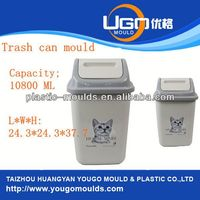 red trash can mould and 2013 plastic Garbage bin injection mould in taizhou,zhejiang