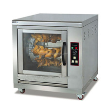 Hot sale Electric Chicken Roaster Machine