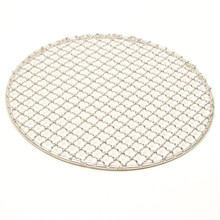 Stainless Steel Super Strong Multi-Purpose Round Cross Wire Mesh for Barbecue Grill