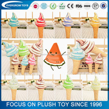 Promotional new design super soft cute ice cream plush <strong>toy</strong>