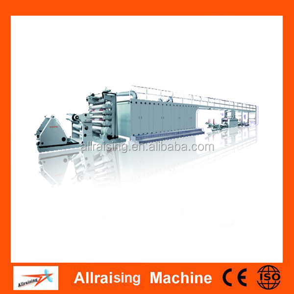 Automatic cardboard flute laminating machine