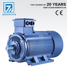 China high reliability YE2 132KW AC motors using in machine Industry
