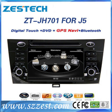 ZESTECH Chinese CAR DVD Radio for JAC J5 car dvd player