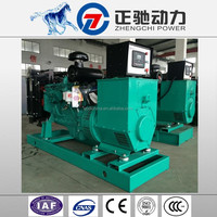 standby 88kw / 110kva 380v awater cooled diesel generator with Cummins engine