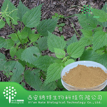 sting nettle extract 0.8% Beta-Sitosterol