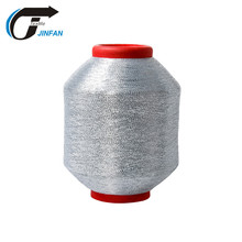 MH type High quality composition of lurex yarn metallic yarn manufacturer
