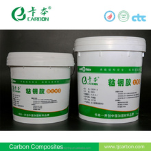 CBSR-A/B steel-bonded epoxy resin adhesive epoxy resin glue