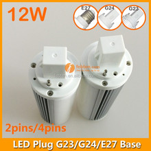 G24 led tube smd5050 led pl lamp 12W g24d-2 led plug light cool white