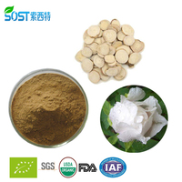 Alibaba manufacturer supply pure natural and well sold paeoniflorin with competitive price