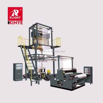 Double winder Rotary Head PE Shrinkable Film Blowing Machine