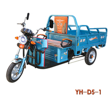 2017 best cheapest YH-D5-1 48V 800w cargo electric tricycle for adult/cargo auto rickshaw/electric tricycle for sale