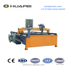 Metal hypertherm cnc plasma cutter with China table cutting machine for sale