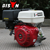 CE certificate 13 hp ohv type gasoline engine, 188f 420cc gasoline engine for sale, 13hp handa gasoline engine