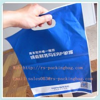 custom recyclable soft loop handle shopping bag machines bag making