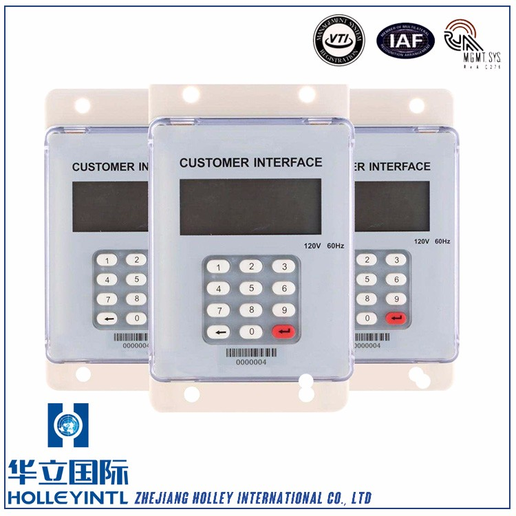 Manual query digital electrical prepaid meter