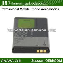 battery for nokia 2700