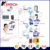 2017 Emergency call system , industrial communications PBX intercom system