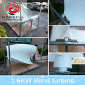 1500w vertical axis permanent magnet stability wind turbine