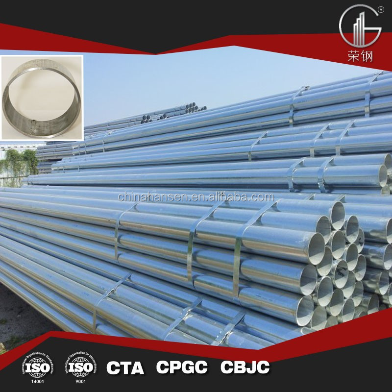 Foshan Gi pipe price list q235 steel properties